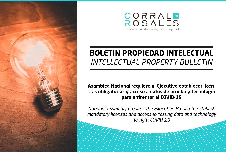 licencias-obligatorias-propiedad-intelectual-datos-pruebas-abogados-ecuador