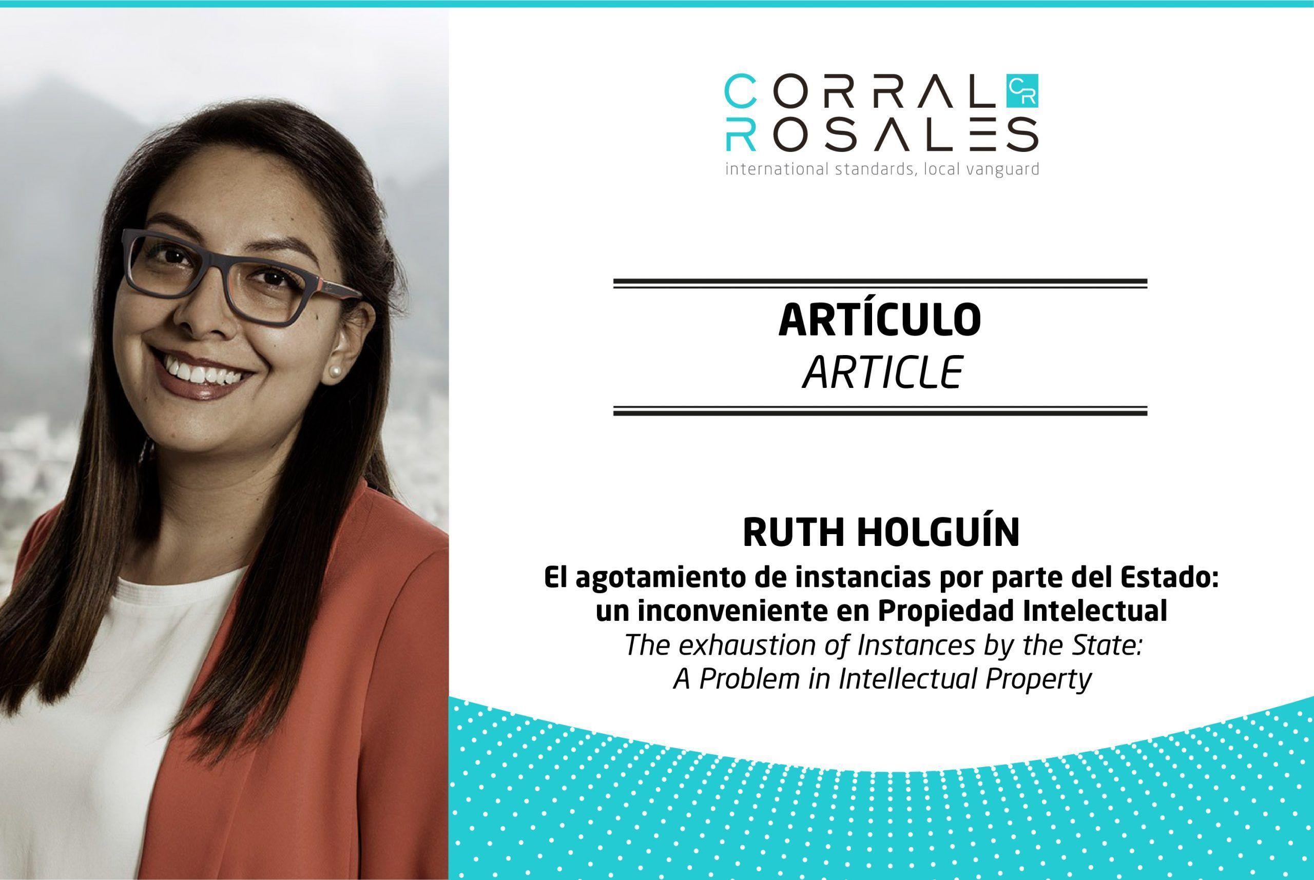 agotamiento-de-instancias-propiedad-intelectual-ruth-holguin-abogados-ecuador-01